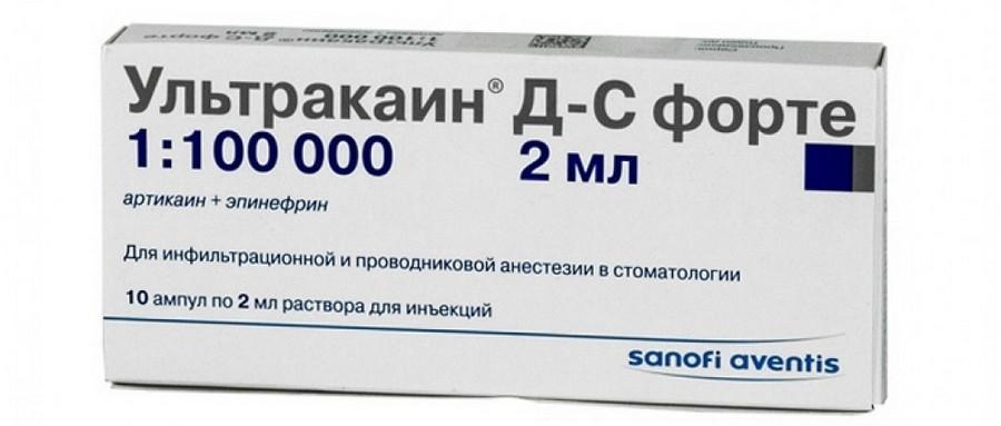 ультракаин для обезболивания