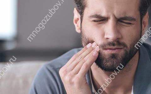 Почему болит челюсть после удаления зуба