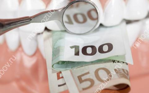 Почему лечение зубов стоит так дорого?