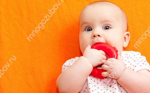 Прорезывание зубов – чем помочь малышу