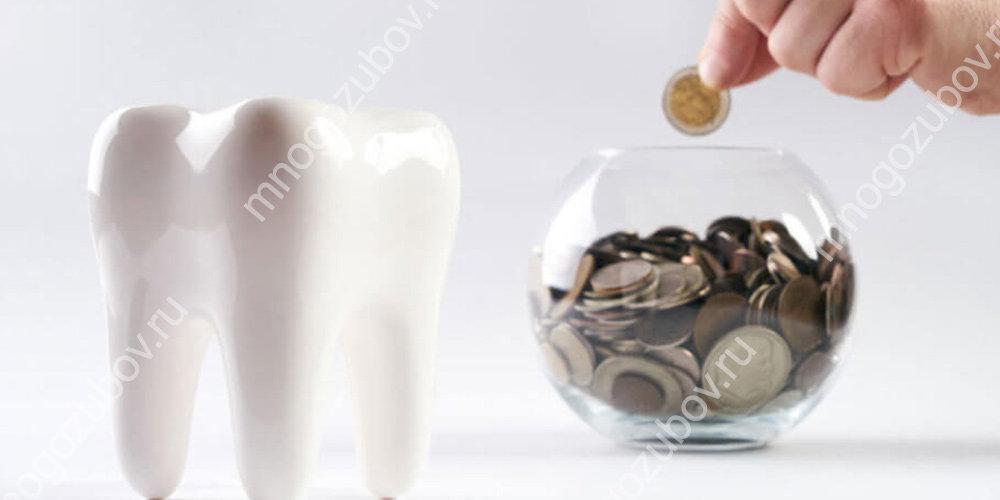 Сколько стоят протезы на зубных имплантах