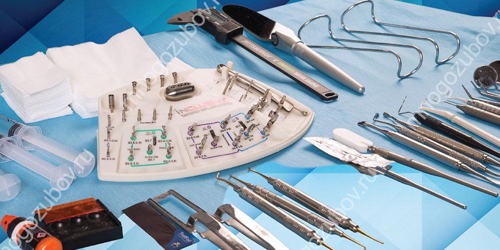 Место врача подготовленное к имплантации зубов