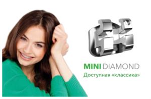 Фото: Брекеты Mini Diamond