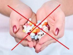 Фото: Нельзя употреблять лекарства