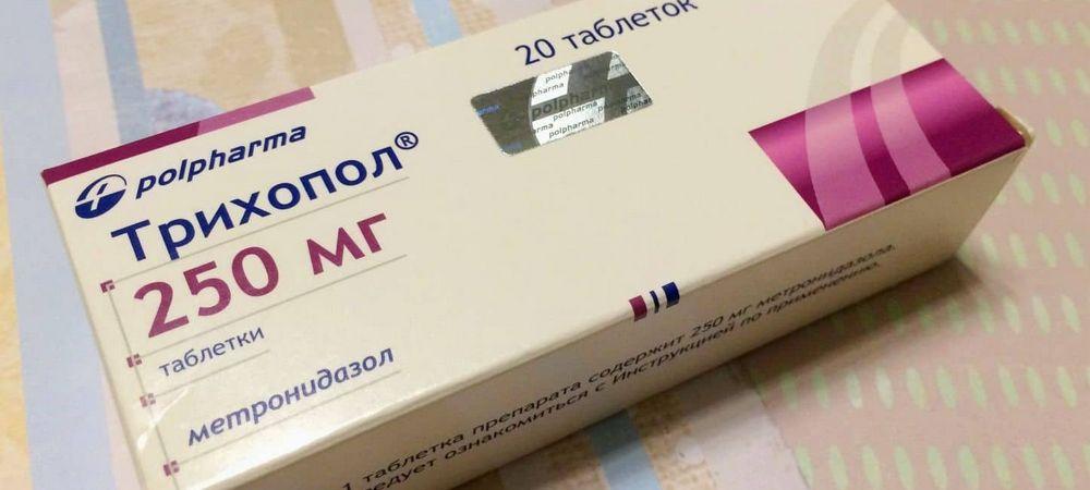 Препарат для медикаментозного лечения свища