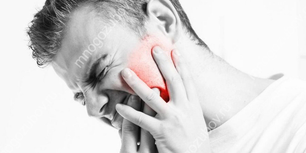 симптомы и проявления кариеса