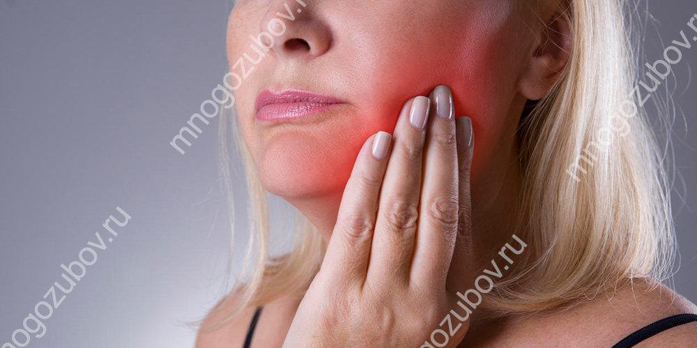 диагностика проявления флегмоны зуба