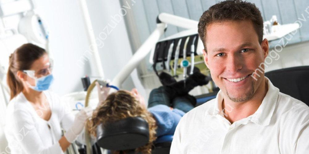 Лечение зубов проходит под надзором хорошего специалиста