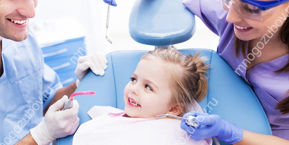 проведение санации рта у детей