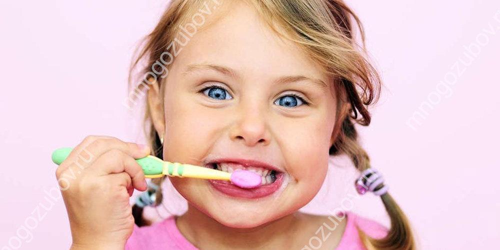 необходимость приучить ребенка к гигиене зубов