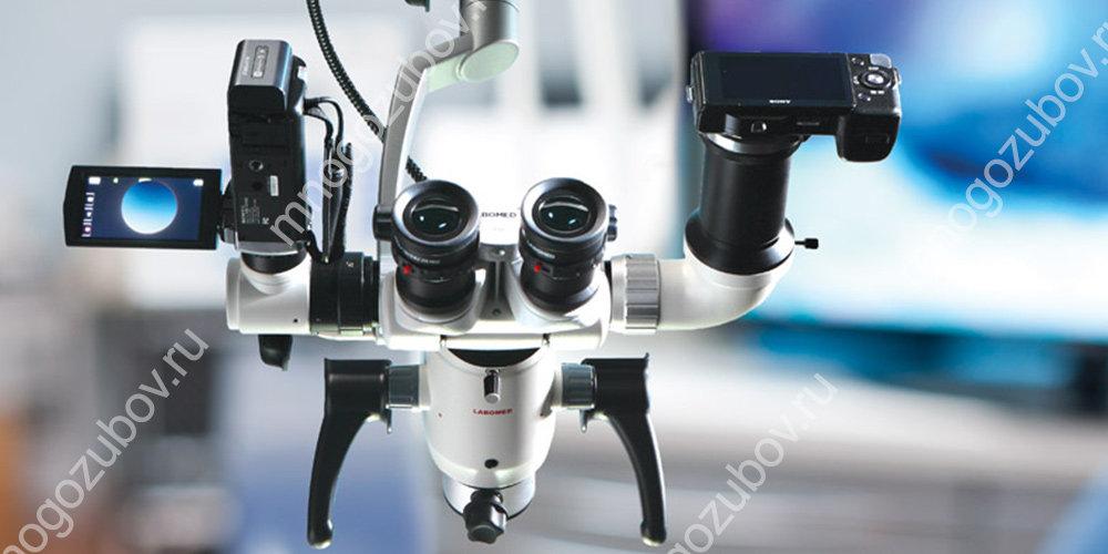 как выглядит микроскоп для зубов