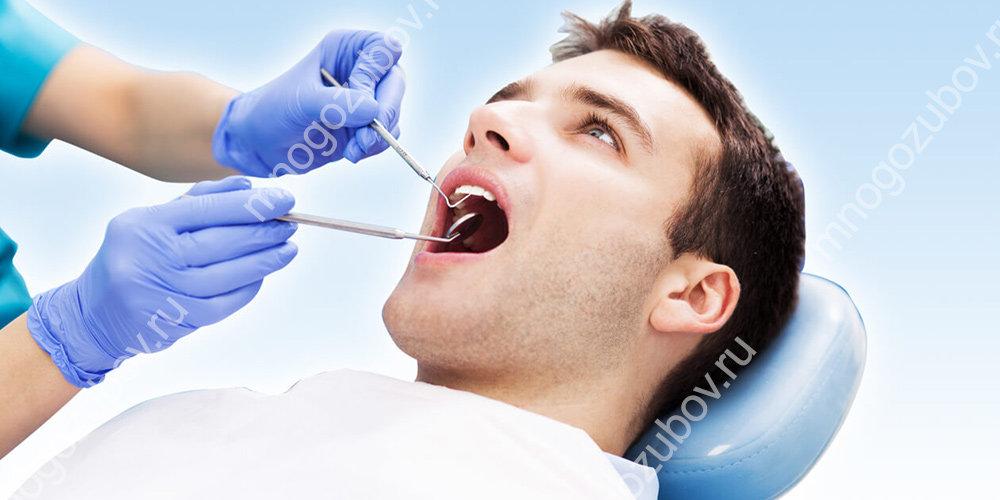 как лечат зубы в стоматологической клинике