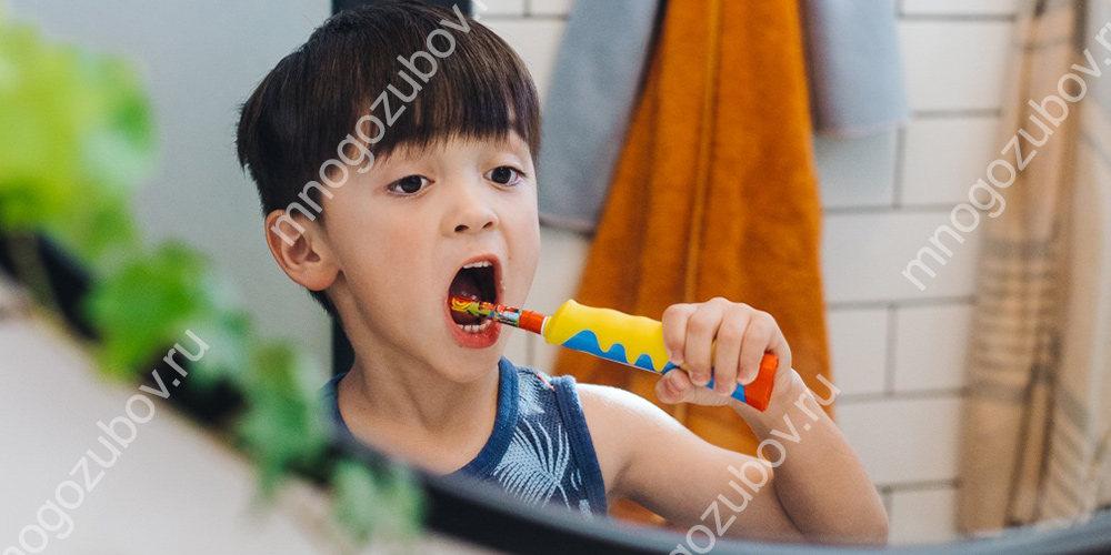 Детская электрическая зубная щетка: как выбрать