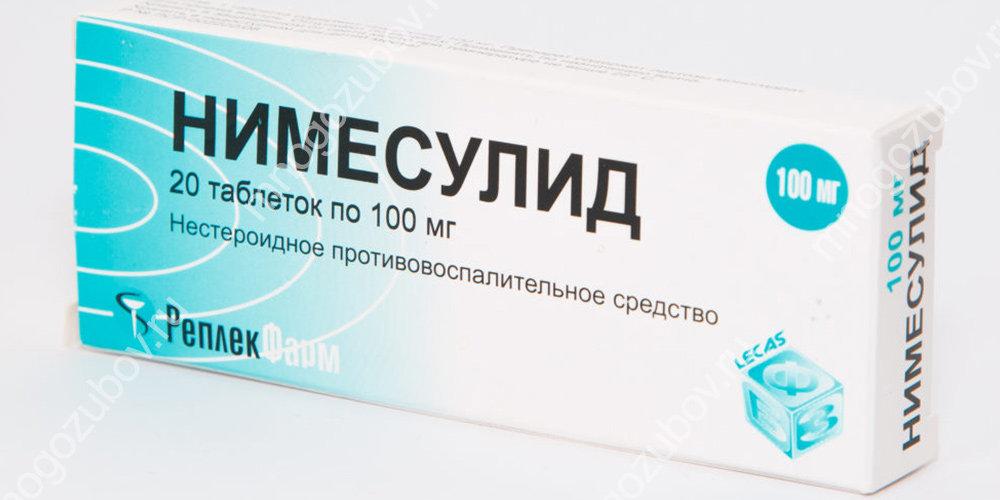 Нимесулид для обезболивания зубов