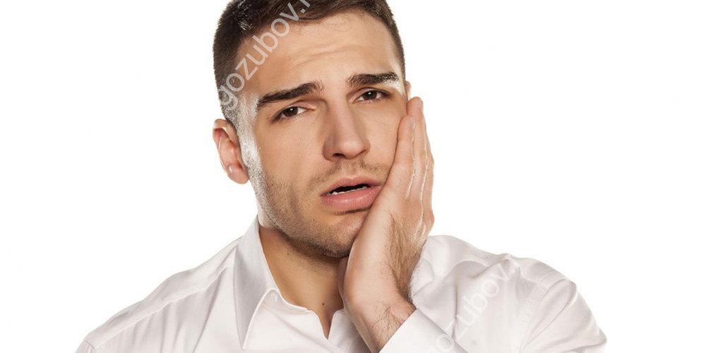 Болевые ощущения после лечения зубов