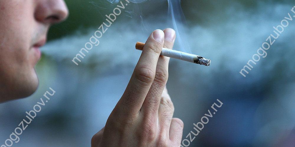 Курение может привести к онемению языка