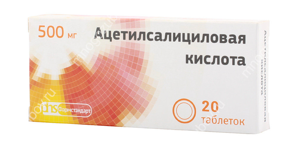 Ацетилсалициловая кислота при боли в зубах