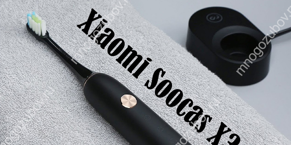 Xiaomi Soocare Soocas X3