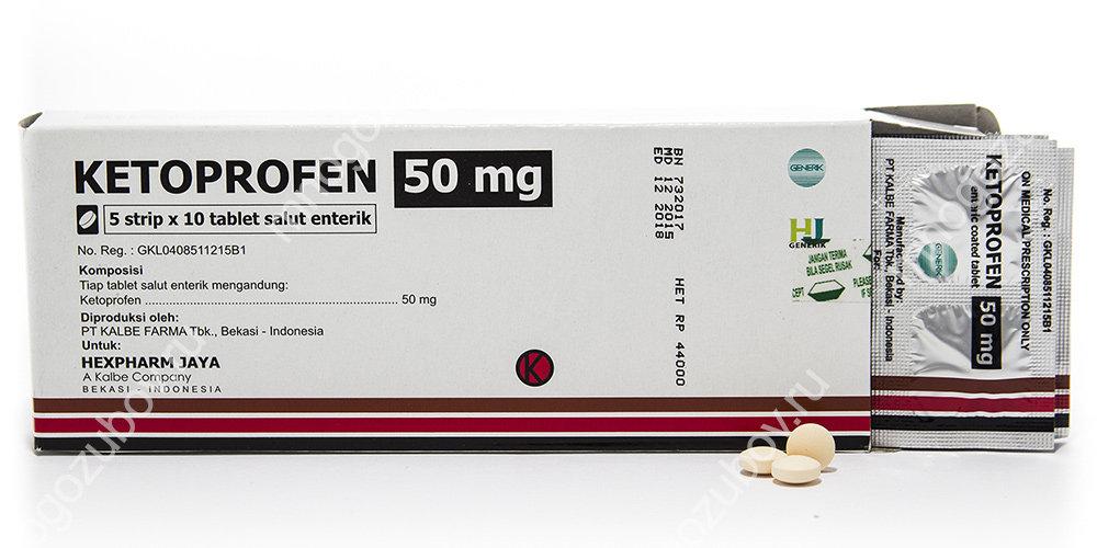 Кетопрофен помогает от сильной зубной боли