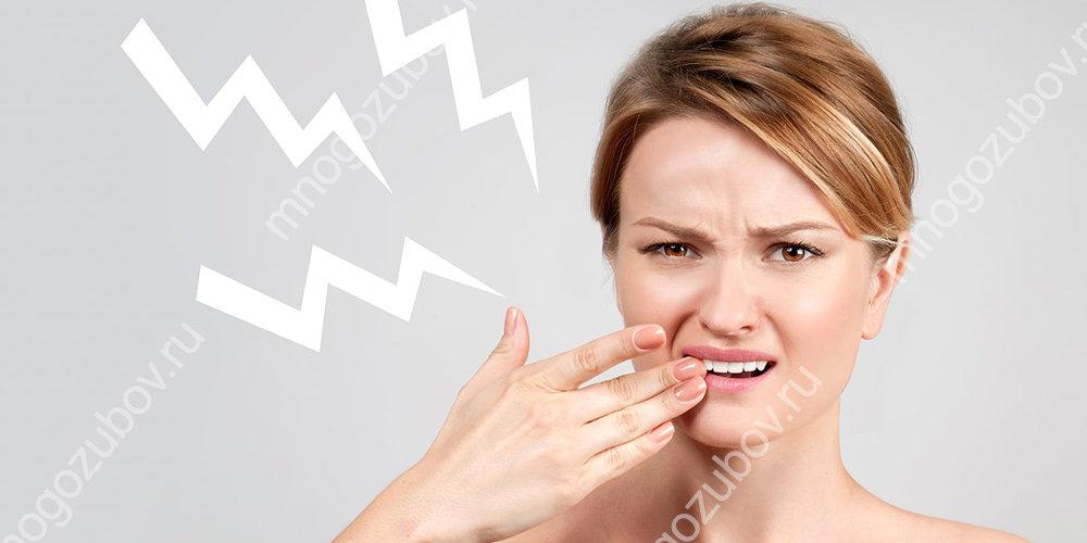 Как снизить чувствительность зубов в домашних условиях и в стоматологии