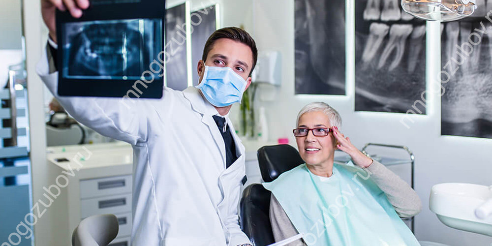 Консультация у хирурга-имплантолога перед имплантацией