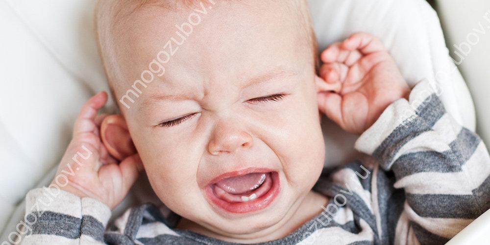 Температура при сложном прорезывании зубов
