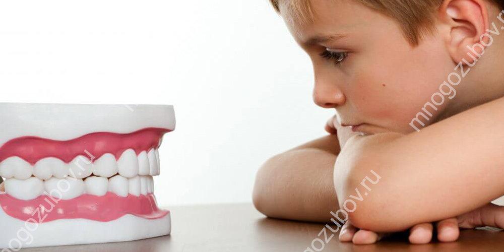 Нужно ли протезированить выбитый зуб у ребенка