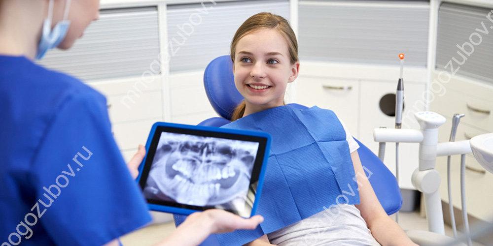 Какими могут быть показания для рентгена зубов