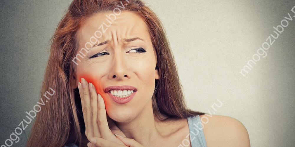 Лечение кариеса при простуде thumbnail