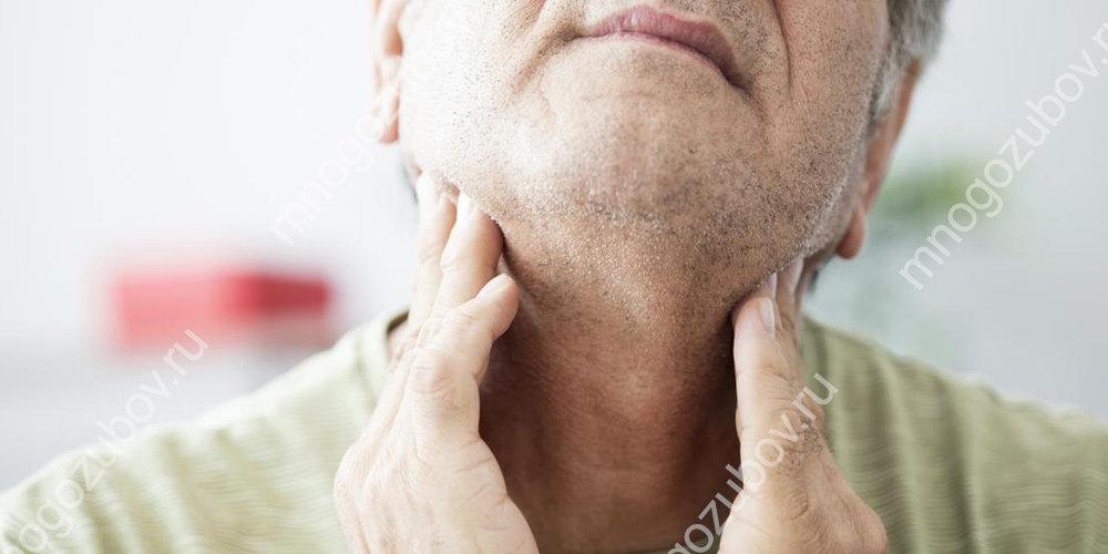 Болит горло после удаления зуба - что делать