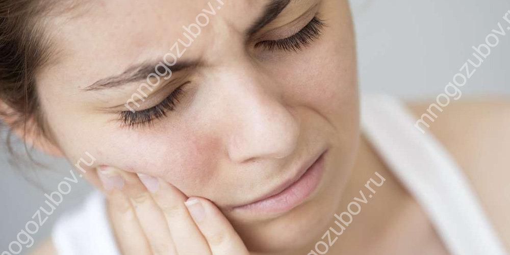Болит корень зуба что делать