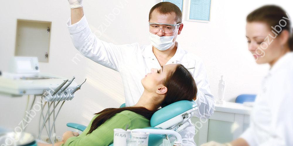 Стоматологические услуги в кредит