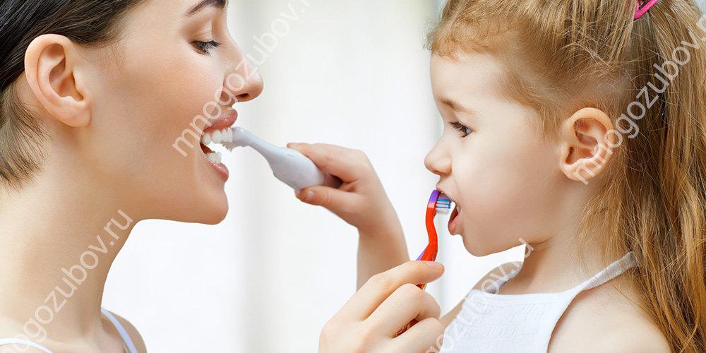 Чистка зубов как игра с ребенком