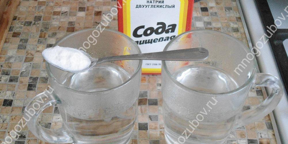 Полоскание содой и солью