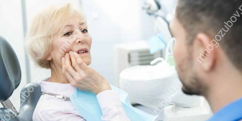 Какими могут быть стоматологические ошибки