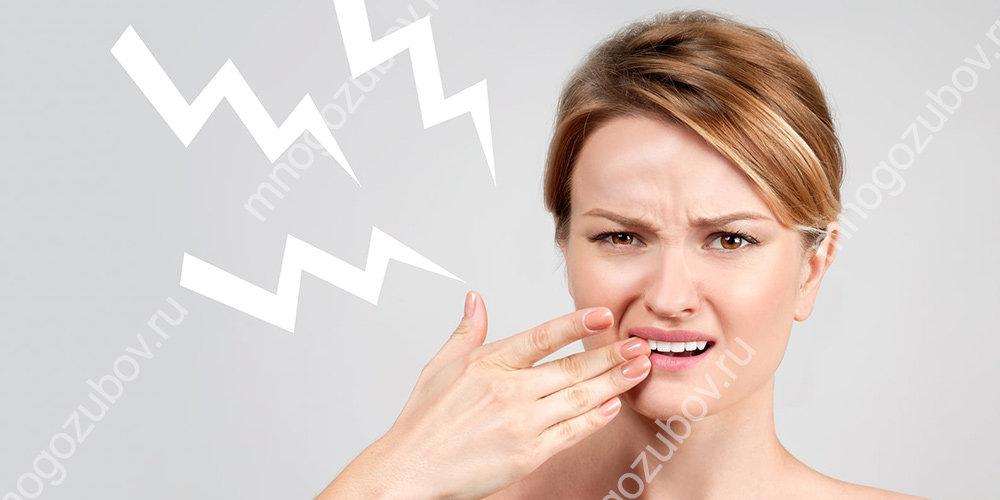Чувствительность зубов может быть симптомом другого заболевания
