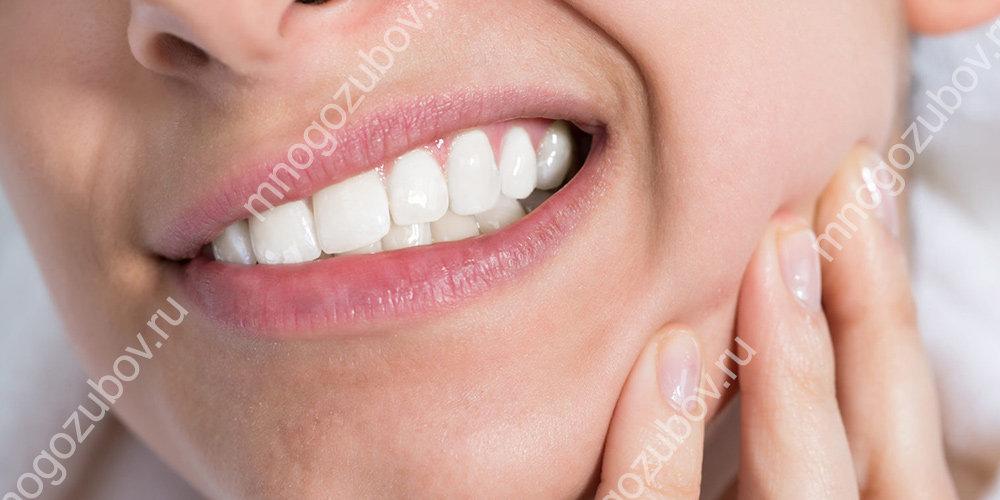 Симптомы заболевания зуба с фуркацией