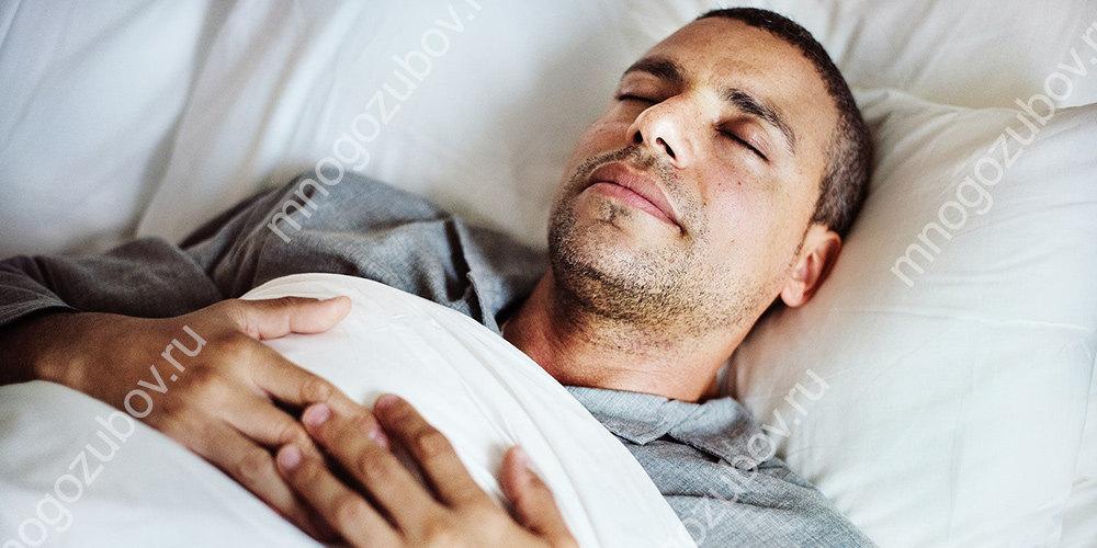 Замедление жизнедеятельноси во время сна