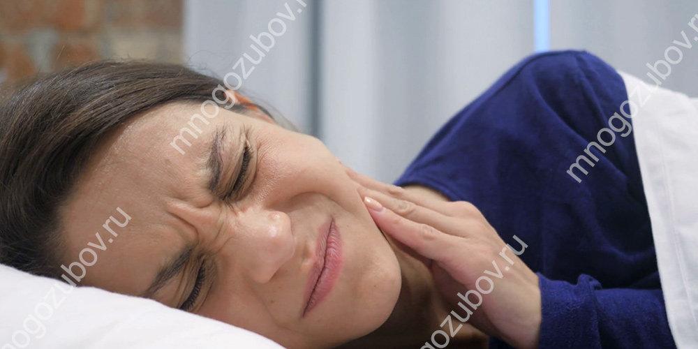 Какие причины ночной зубной боли