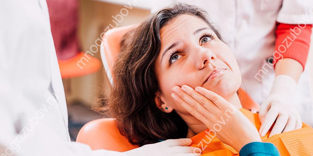 Куда обращаться с зубной болью