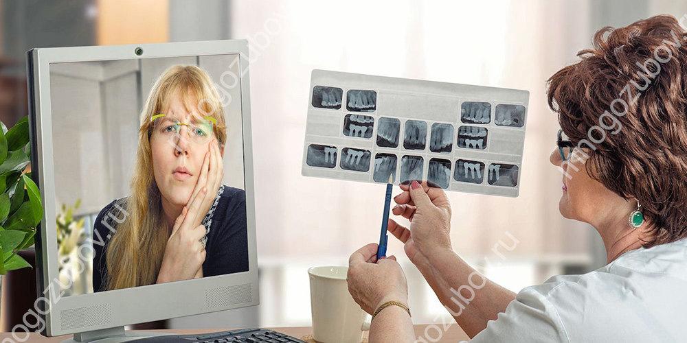 Связь со стоматологом по видеосвязи