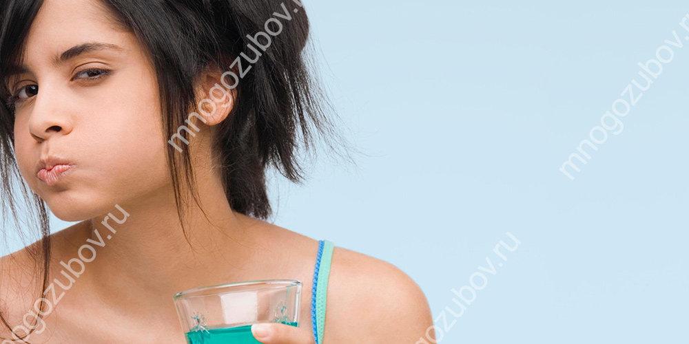 Специальный ополаскиватель для чувствительных зубов
