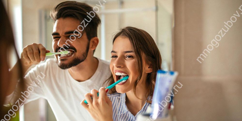 Ежедневная гигиена полости рта