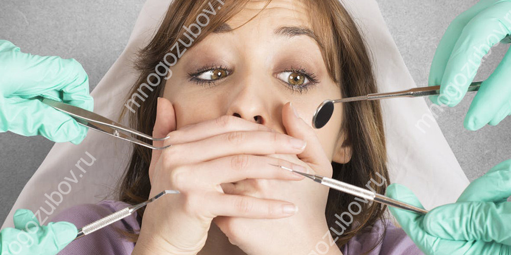 Причины боязни стоматолога