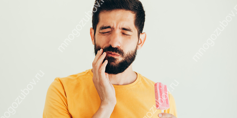 Почему зуб становится гиперчувствительным