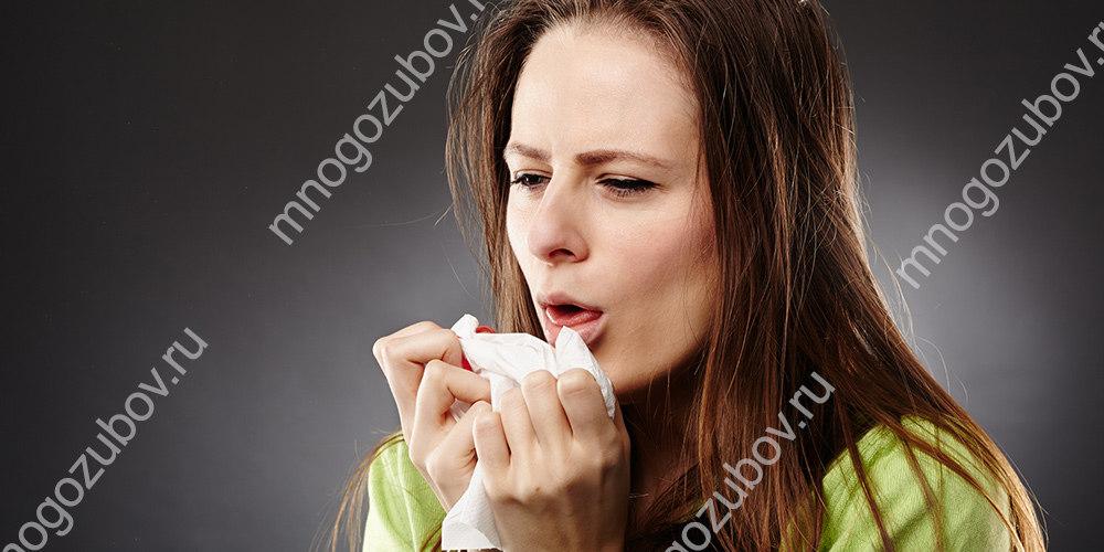 Что делать если застудил зуб