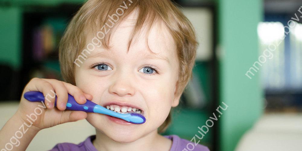 Когда начинать чистить зубы ребенку