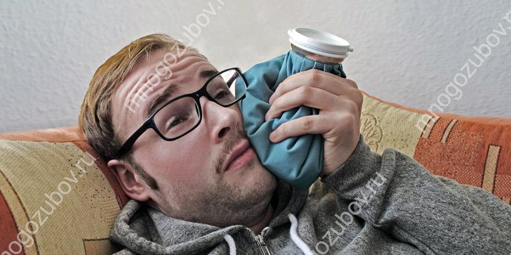 Холодный компресс для снятия отека