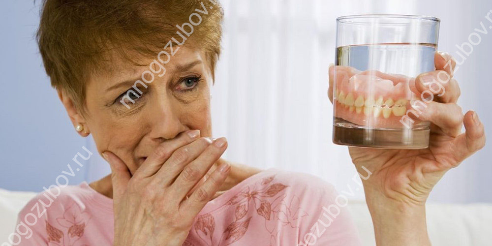 Аллергия на зубной протез
