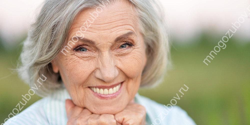 Привыкание к зубным протезам